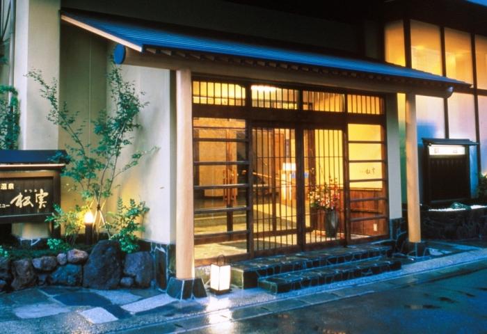 新松实酒店