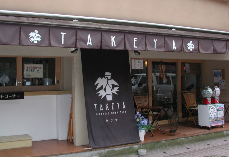 Cafe Takeya