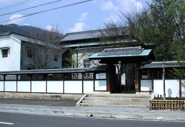 Chochokaku Takahashi Memorial Hall