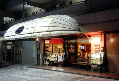CAFE Aoyama