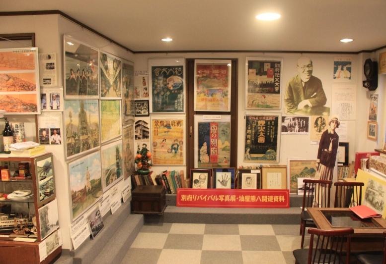 平原博物馆