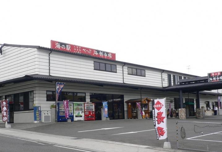 우미노에끼 벳뿌 해산물시장
