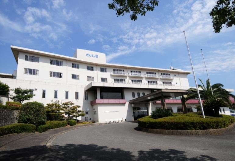 Kanpono-yado Beppu