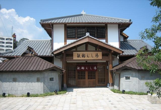 Kannawa Mushiyu