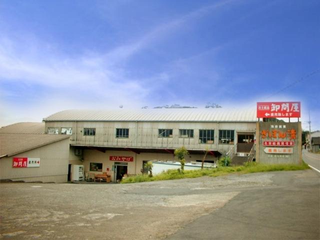 Nankou-bussan Co.