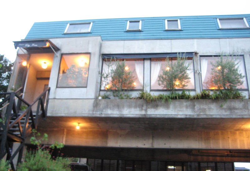 Restaurant She Yama