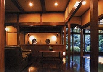 Kappo Inn Sen-nari