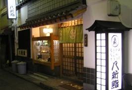Hasshinzushi