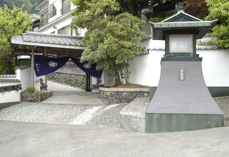 別府昭和園