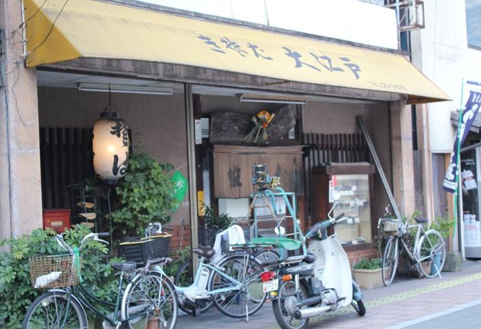Japanese Soba Oedo