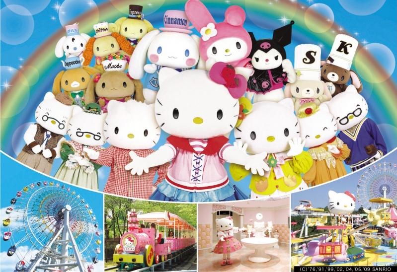 SANRIO的卡通人物公園 九州和諧樂園