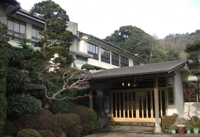 冈本屋旅馆