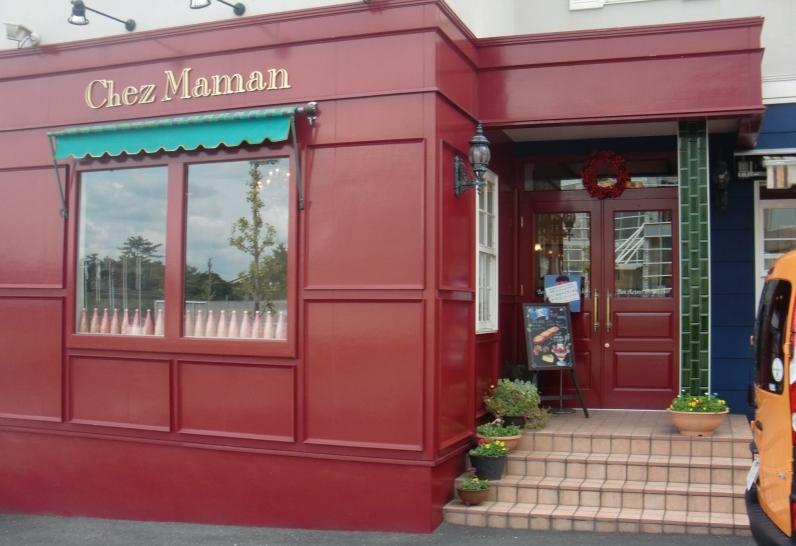 ChezMaman
