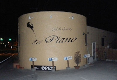 Cafe&Gallery Piano