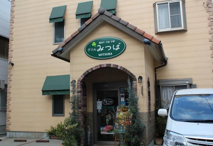 Grill Mitsuba