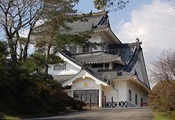 Kifune Castle