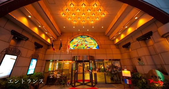 Arthur宾馆