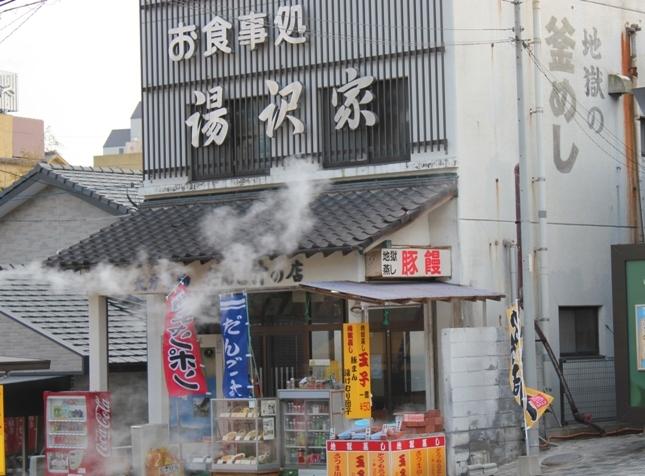 Restaurant Yuzawa-ya