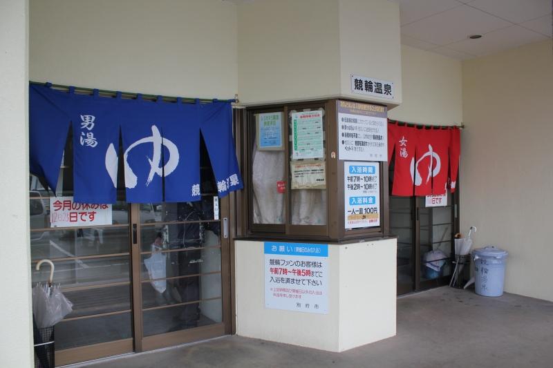 Ryu\'s Restaurant Nakajima